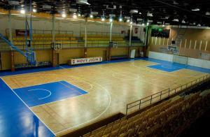 Sportovní hala BC