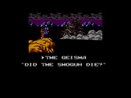 Ninja Gaiden Screenshot (17).png