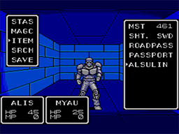 Phantasy Star Screenshot (7).png