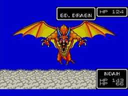 Phantasy Star Screenshot (25).png