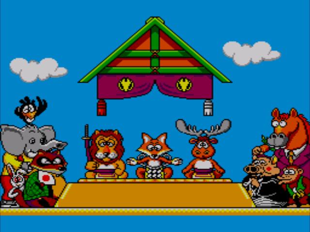 Psycho Fox Screenshot (22).png