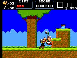 Asterix Screenshot (3).png