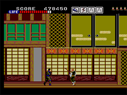 Shinobi Screenshot (17).png
