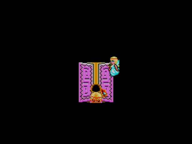 Aztec Adventure Screenshot (20).png