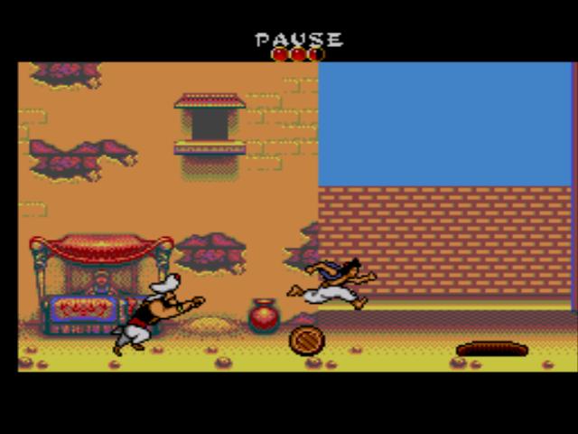 Aladdin Screenshot (2).png