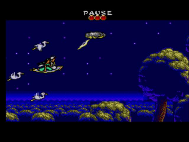 Aladdin Screenshot (8).png