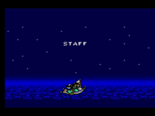 Aladdin Screenshot (12).png