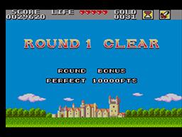 Wonder Boy ML Screenshot (3).png