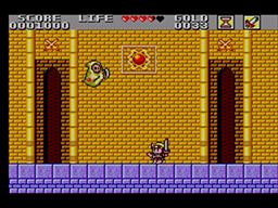 Wonder Boy ML Screenshot (4).png