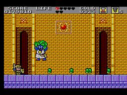 Wonder Boy ML Screenshot (6).png