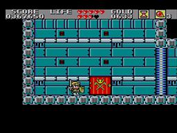 Wonder Boy ML Screenshot (8).png