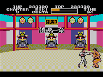Black Belt Screenshot (4).jpg