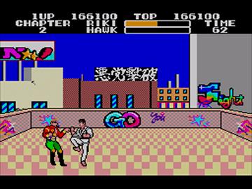Black Belt Screenshot (3).jpg