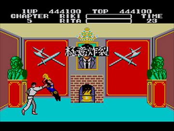 Black Belt Screenshot (6).jpg