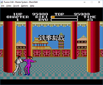 Black Belt Screenshot (2).jpg