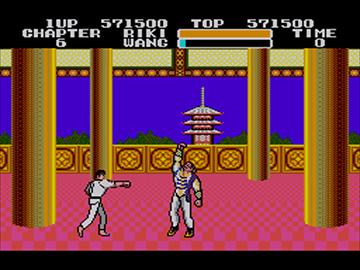 Black Belt Screenshot (8).jpg