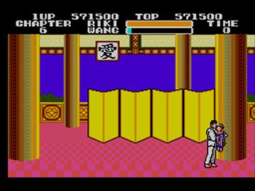 Black Belt Screenshot (9).jpg