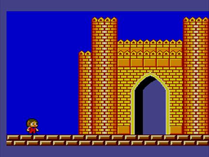 Alex Kidd MW Screenshot (8).jpg