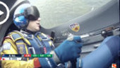 Red Bull Air Race World Championship 2015