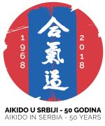 AIKIDO IN SERBIA - 50 YEARS