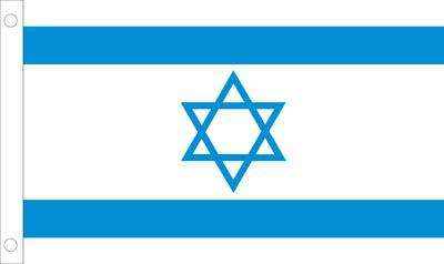Israel World Flag