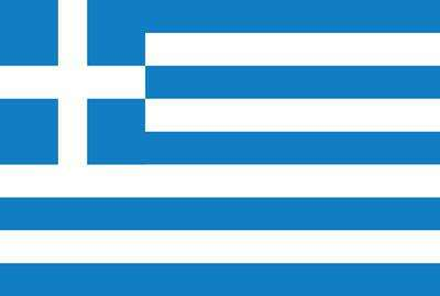 Greece World Flag