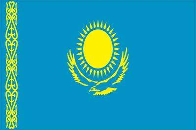 Kazakhstan World Flag