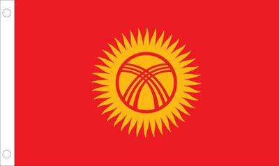 Kyrgyzstan World Flag