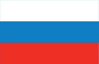 Russia World Flags - Nylon & Polyester - 2' x 3' to 5' x 8'