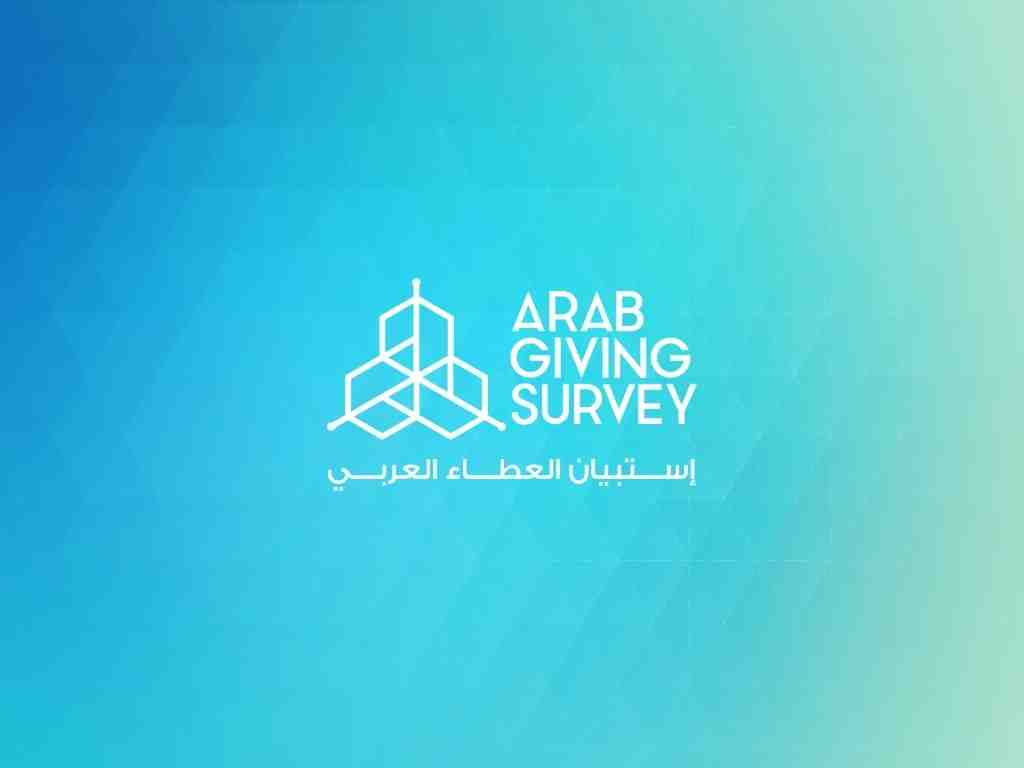 Arab Giving Survey