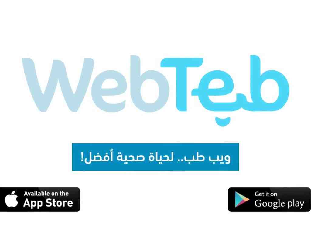 Web teb