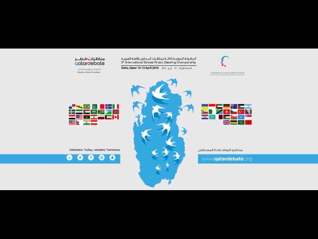 Qatar Debate
