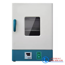 Hình ảnh Tủ ấm Trung Quốc 20 lít  Xingchen 303-00AB sản phẩm có sẵn tại Stech Sài Gòn