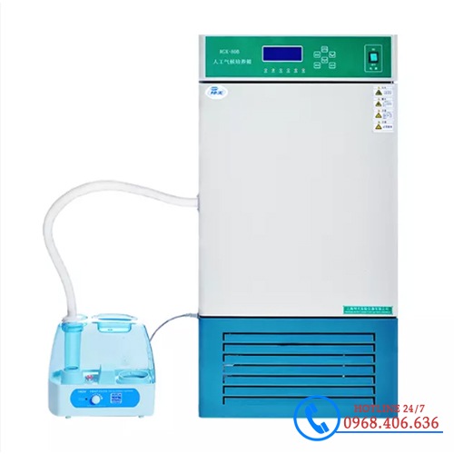 Hình ảnh Tủ vi khí hậu 250 lít Xingchen HSP-250B sản phẩm có sẵn tại Stech Sài Gòn