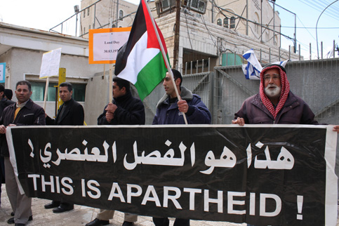 Palestinians march in protest of Israel