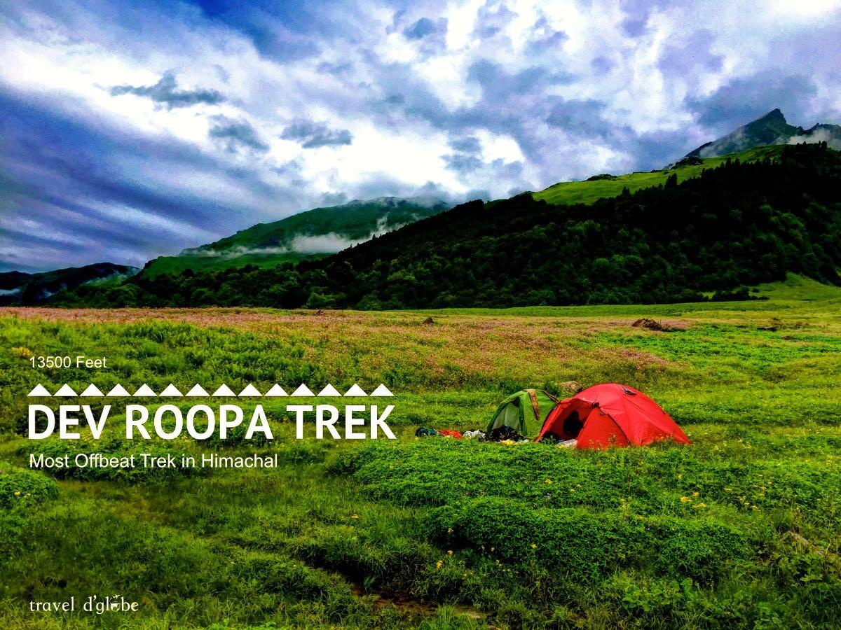 Dev Roopa Trek