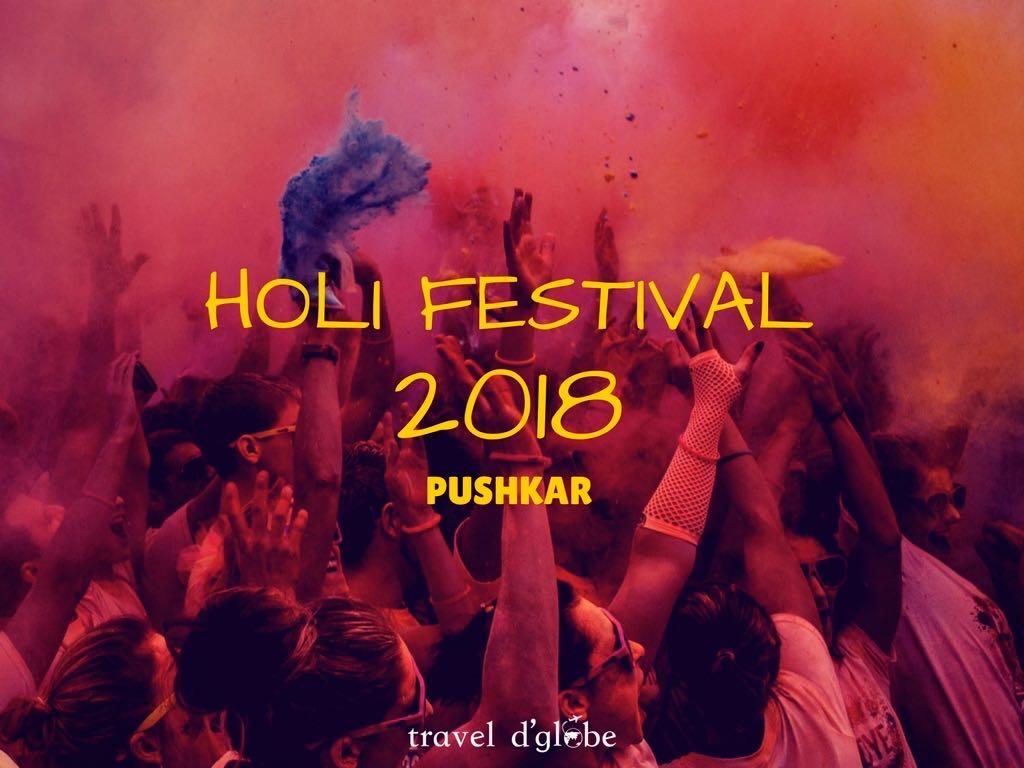 Pushkar Holi Festival 2018
