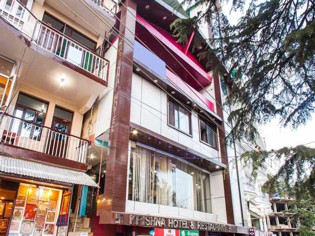 The Krishna Hotel