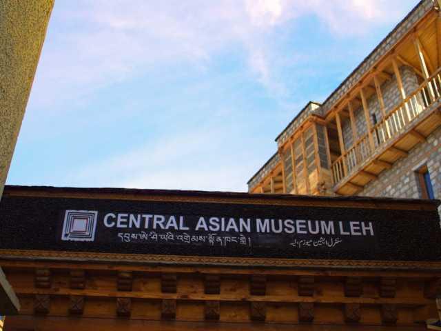 Central Asian Museum Leh
