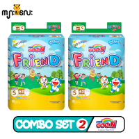 Goo.N Friend Pant - S.62pcs ( Combo Set 2 )