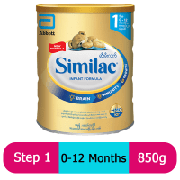 Similac Infant Formula (New Fromula) Stage (1) 850g