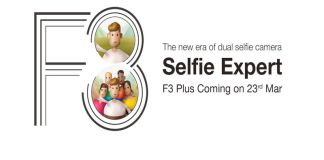 Oppo F3 Plus spotted on GFXBench, set to launch in India on March 23: Specification and features