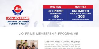 Reliance Jio Prime Membership Plan Starts Today: Here Is Everything You Need To Know