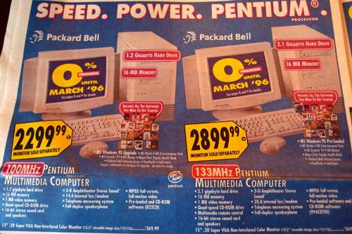 Packard Bell ad