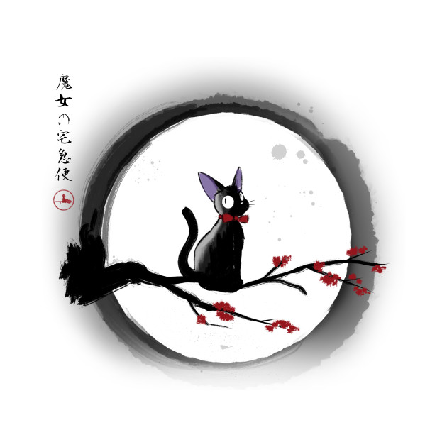 Jiji Under The Moon T-Shirt thumbnail