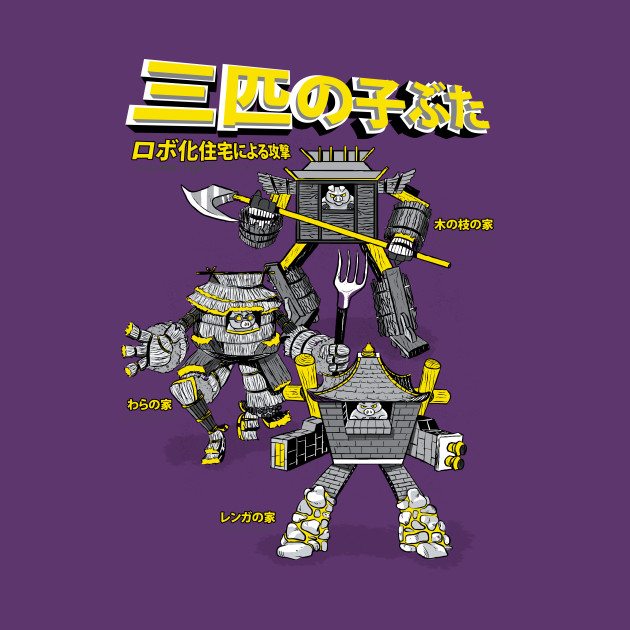 3 Little Pigs: Mechanized Assault T-Shirt thumbnail