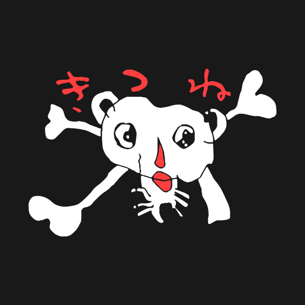 One Piece Artist Luffy Foxy Pirates Jolly Roger T-Shirt thumbnail