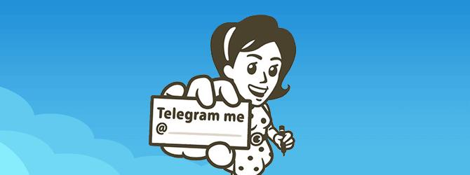 Никнейм: как быть анонимным в телеграме?