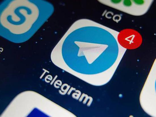 Телеграм блокируют :(