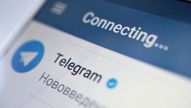 Как обойти блокировку Telegram. Часть I